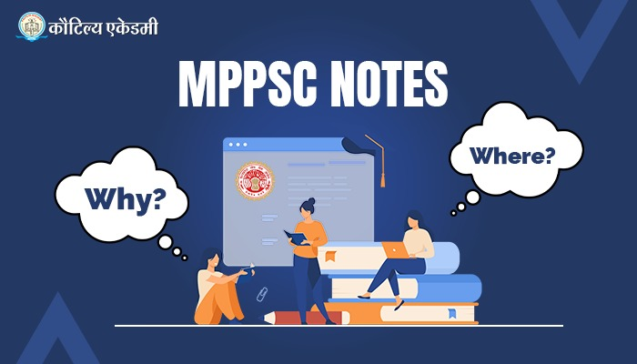 From where to take and prepare MPPSC Notes?