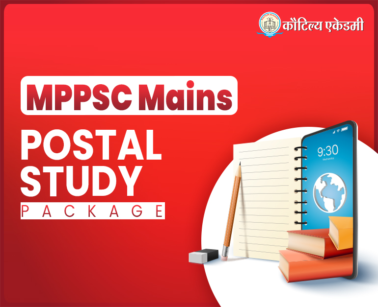 Mppsc Mains Study Material