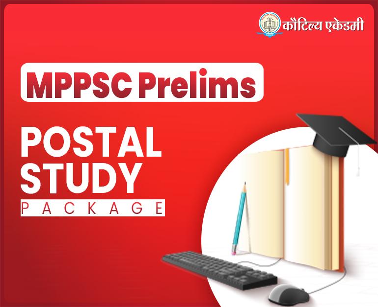 MPPSC Pre Study Material