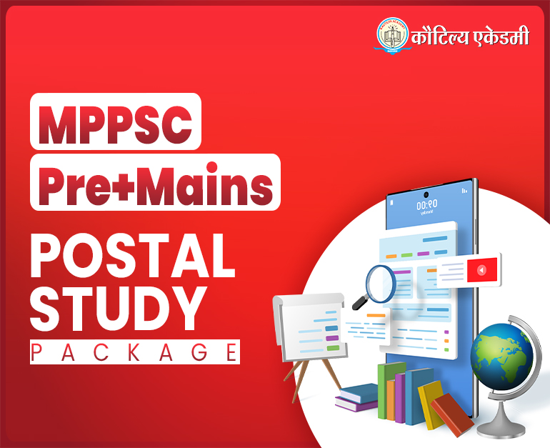 MPPSC Pre Notes & Mains Notes