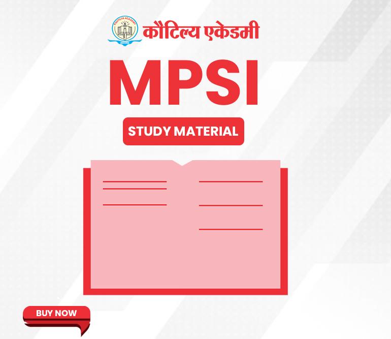 MPSI Study Notes